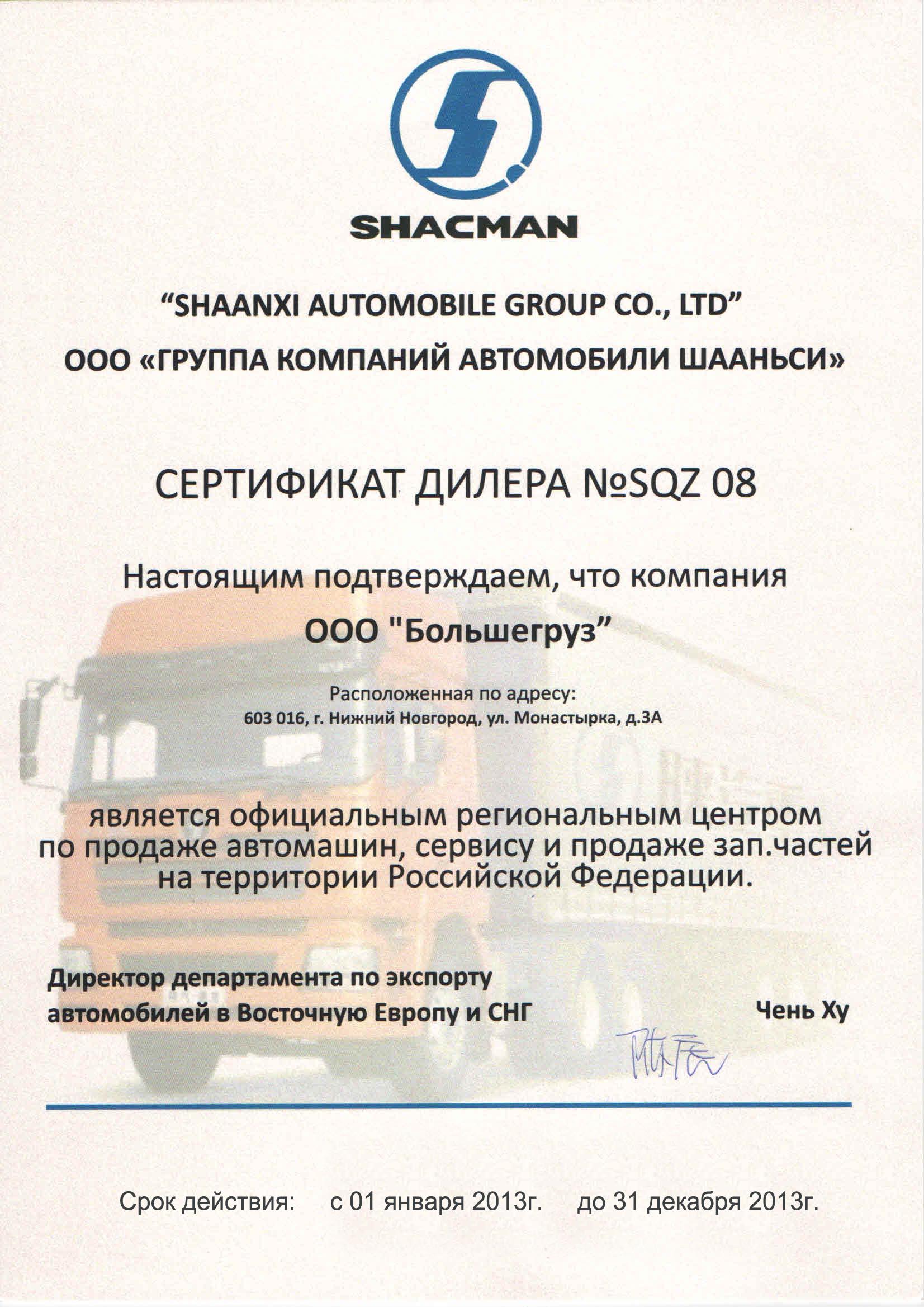 faw-sertifikat